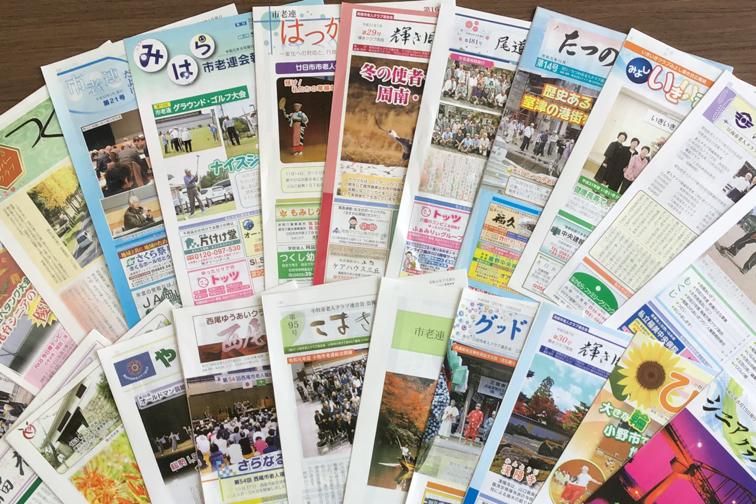 年間発行400万部 読者200万人イメージ