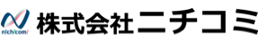 株式会社ニチコミ