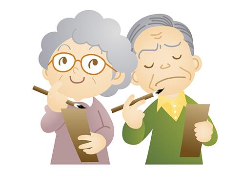 記事 『 第2回 ニチコミ大賞 川柳!!腕自慢!!』で川柳を募集!!のアイキャッチ画像